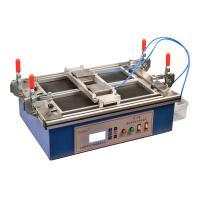 普申Pushen JTX-II建筑涂料耐洗刷仪