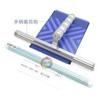 日本 OSP-50/250 刮涂网纹棒 湿膜厚度50μm 长度250mm