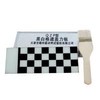 精科 QZP 黑白遮盖力测定板 适用于涂料遮盖力的测定 GB1726-88标准