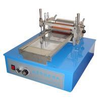 现代环境 RYDJ 油墨印刷打样机(柔印)