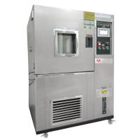 发瑞 FR-1204-800 可程式恒温恒湿试验机