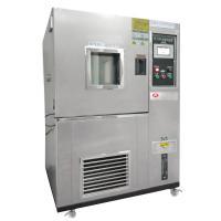 发瑞 FR-1204-225 可程式恒温恒湿试验机 工作室225L