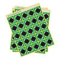 长龙NCW1-75 可逆型变色测温纸 温度贴纸温度75℃ 规格25x21mm