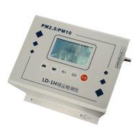 九州鹏跃 LD-1H 扬尘检测仪 量程0~3000μg/m³
