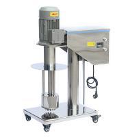 上海沐轩 MXY-C4000-20 实验室篮式研磨机 4000W/20L