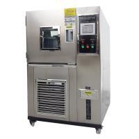 辉达HD-3004 低温耐折试验机测试橡胶/塑料/鞋底/合成皮等耐寒性