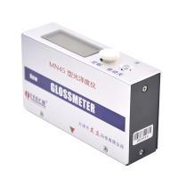 其立 MN45 (塑料薄膜用)光泽度仪 测量角度为45°