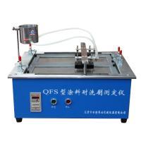 QFS耐洗刷测定仪 符合GB/T9755-2014