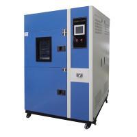 中科环试 WDCJ-340A 高低温冲击试验箱 -20℃~150℃