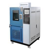 中科环试 GDS-100D 高低温湿热试验箱 -60℃~150℃