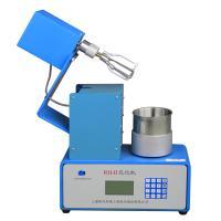 现代环境 RH-II 乳化机 用于在实验室快速测定胶版油墨及其连接料吸水量