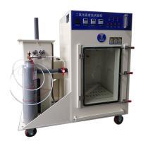 奥科 SO2-250 二氧化硫腐蚀试验箱