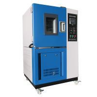 奥科 QL-010 臭氧老化试验箱