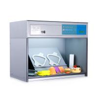 天友利 T60(4)四光源 标准光源灯箱 配置D65、TL84、F、UV四种光源