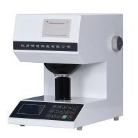 研特 YT-48A 白度色度仪 内置热敏打印机