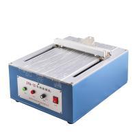 祥敏 AFA-II 自动涂膜器