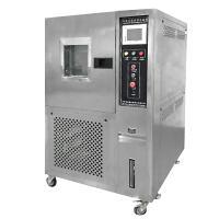 祥敏 XM-HWHS408 可程式恒温恒湿试验箱 408L