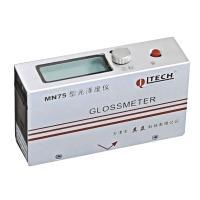 其立 MN75 造纸专用光泽度仪 测量角度75° 0~199.9GU范围