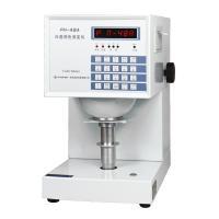品享 PN-48A 白度颜色测定仪 ISO白度 色度 Lab值 色差 黄度等
