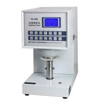 品享 PN-48B 白度测定仪  ISO白度 荧光白度 透明度等
