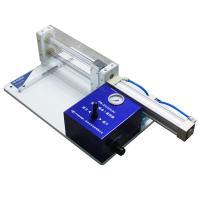 品享 PN-ECC25(A) 气动边压(粘合)取样器