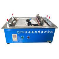 国产 QFM 涂层打磨性测定仪