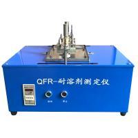QFR 涂层耐溶剂性测定仪