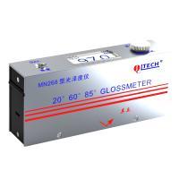 其立 MN268 三角度光泽度仪 20/60/85°三角度测量 涂料专用