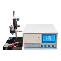 材保仪器 DJH-E 电解测厚仪 带打印功能