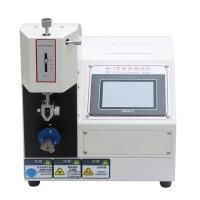 国产 ASR-5637 MIT纸张耐折度测定仪