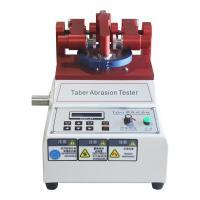 艾斯瑞 AISRY LX-5612 Taber耐磨试验机