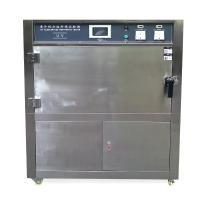 国产 ASR-2134A UV紫外线耐候试验机 箱式