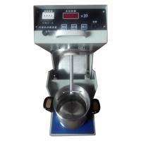 永新仪器 GBJ-A 纤维标准解离器 图1
