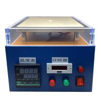 成企鑫 CQ-J12 胶化时间仪 温控:常温-350℃
