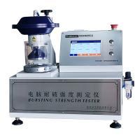 品享 PN-BSM160F 纸张耐破度测定仪