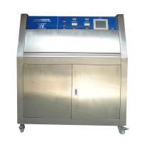 国产 紫外线老化试验箱 NBC-UVA-1300