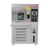 国产 恒温恒湿胶带保持力试验机 NBC-1108
