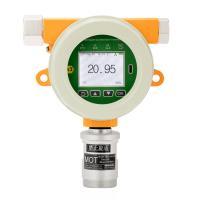 科尔诺 MOT500-CL2-Y 氯气检测仪 0-10ppm