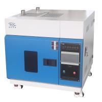 奥科 SN-66 台式氙灯老化试验箱 简易型