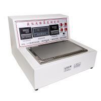荣计达 DM-III 最低成膜温度测定仪