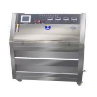 奥科 ZN-P 紫外光老化试验箱 控温RT+10℃~70℃