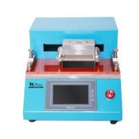 现代环境 SRT-I 溶剂擦拭仪 MEK法 评估耐溶剂擦拭性能