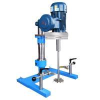 现代环境 WJ-2.2B 变速搅拌机(防爆变频)