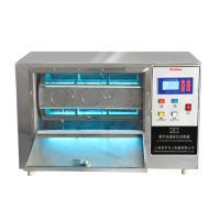 上海普申 LUV-2 紫外老化试验箱 UVB灯管