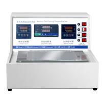 精科 QMB-II 最低成膜温度测定仪 GB9267标准
