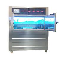 奥科 ZN-T 台式紫外老化试验箱