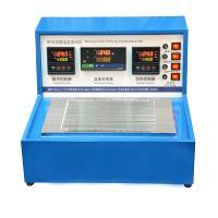 普申 MFFT 最低成膜温度试验仪