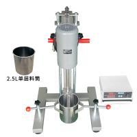 高速分散机 齐威 FS-400D数显高速分散机 电动升降款 配2.5升单层料桶