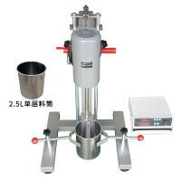 高速分散机 齐威 FS-1000D数显高速分散机 配2.5升单层料桶