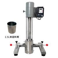 齐威 JFS-750 涂料高速变频分散机 电动升降 配2.5升单层料桶